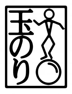 logomatsuya